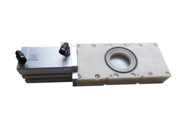 suction valve